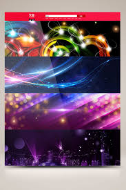 Cool Multicolored Lights Modern Technology Banner Background