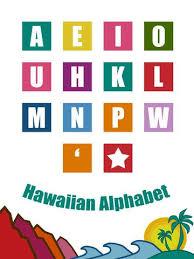how many letters in hawaiian alphabet luxury hawaiian alphabet of how many letters in hawaiian alphabet