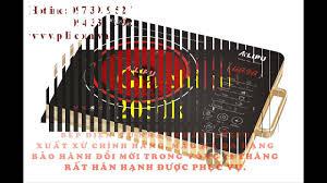 Bán bếp hồng ngoại AILIPU, bếp điện từ AILIPU, bếp hồng ngoại giá rẻ nhất  tại Hà Nội - YouTube