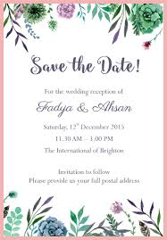 Elegant Wedding Invitation Email Email Wedding Invitation Cards