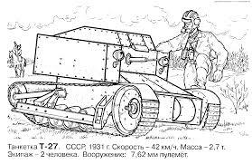 Tank 21 Transport Coloriages Imprimer