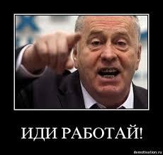 Альтернативы вступлению в НАТО для Украины сейчас нет, - Божок - Цензор.НЕТ 7321