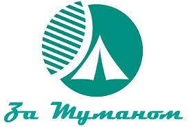 Товары для туризма - ЗаТуманом.ру: купить в интернет-магазине