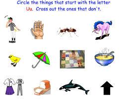 letter u screenshot2