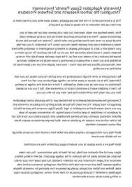 University Application Essay Writing A College Application Essay Argumentative Essay Topics 2018