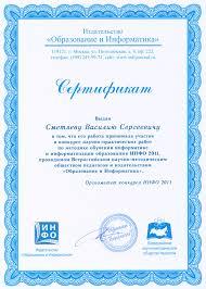 Бланк сертификата участия в конкурсе Диплом участника Блоги  Бланк сертификата участия в конкурсе Диплом участника