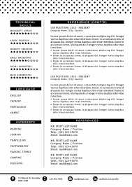 Baker Resume Sample 24 New Email Marketing Resume Sample Resume Sample Template And 15