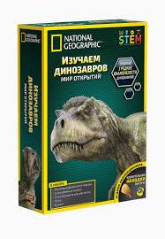 Набор игровой Росмэн <b>Изучаем динозавров</b>. TM <b>National</b> ...