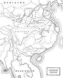 Искусство Древнего Китая Всеобщая история искусств Том  Древний Китай