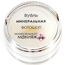 <b>Минеральный</b>-макияж <b>пудра</b>-вуаль <b>рассыпчатая</b> -минеральная ...