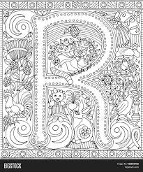 Click on a thumbnail to see the whole alphabet. Adult Coloring Book Image Photo Free Trial Bigstock