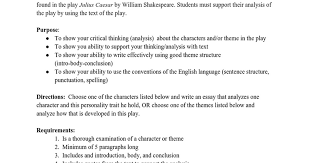 julius caesar writing assignment and rubric google docs