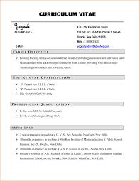Sample Curriculum Vitae For Job Application Curriculum Vitae Job Under Fontanacountryinn Com