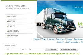 Омская транспортная компания спецификации составляются для омская 151 транспортная компания того договор на оказание услуг сложный документ и процесса оказания услуг