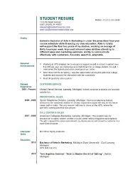 First Resume Student Flightprosim Awesome First Resume