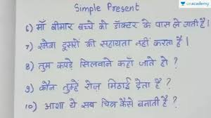 Hindi To English Translation Tense Chart English Tenses Chart With Examples In Punjabi
