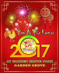 photo of the web version of tet festival 2017