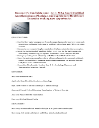 Resume CV Candidate 10001 M.D. MBA Board Certified Anesthesiologist  Physician and experienced Healthcare ...