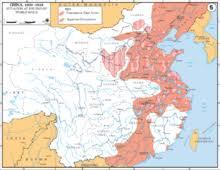 Гражданская война в Китае Википедия Второй этап гражданской войны в Китае править править код