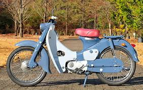 However, if you have an older model, chances are good that it's starting to wear down. 1958 1967 Honda Super Cub