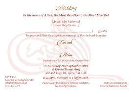 Muslim Wedding Invitation Wordings Card Fusion Uk