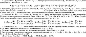 test works probability theory mathematical statistics 2 й вариант