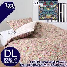 luxury futon cover of the william morris design