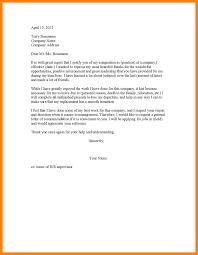 9 Asking For Recommendation Letter Sample Farmer Resume