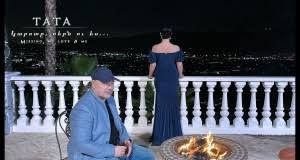 Armenia Top 40 Music Charts Popnable