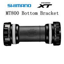 73mm <b>bottom</b> bracket