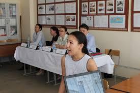 Состоялась онлайн защита магистерских диссертаций в ЕНУ и РУДН по  К защите были представлены магистерские диссертации