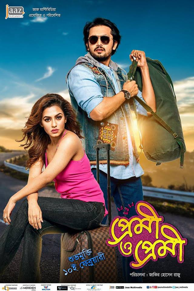 Premi o Premi (2019) Bengali Full Movie HD-Rip–  720P – x264 –  1.4GB  – Download