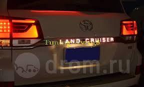 <b>Хром накладка на</b> крышку багажника <b>LED</b> Toyota Land Cruiser ...