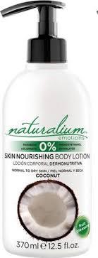 """Naturalium Emotions <b>Лосьон для</b> тела """"Кокос"""", <b>питательный</b>, 370 мл"""