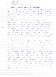 an essay on my mother a essay on my mother essay for my mother oglasi my mother essay is