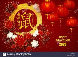 chinese new year card 2020 happy chinese new year 2020 red greeting card stock vector