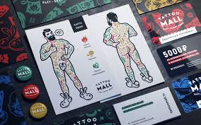 фирменный стиль для магазина тату оборудования Tattoo Mall от
