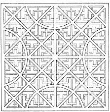 Free Printable Coloring Pages For Adults Advanced Printable 360 Degree