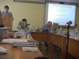 А В Мерзликин Предзащита кандидатской диссертации  А В Мерзликин Предзащита кандидатской диссертации
