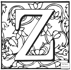 coloring pages for kids letter u with ornament letters and alphabet