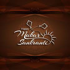 Brown Background Makar Sankranti Brown Background Vector Free Download