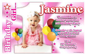 baby birthday invitation card invitations free template for first in marathi on