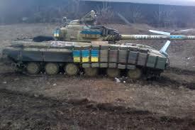 появились уникальные данные расстановки украинских сил на донбассе