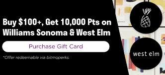 100 west elm williams sonoma gift