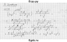 Решение Домашние контрольные работы работа № № по Алгебре  ГДЗ Решебник по алгебре 10 класс начала математического анализа геометрия математика