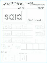 Sight Word Worksheets First Grade Worksheet Dolch Words Primer List