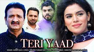 Akram Rahi - Teri Yaad (Official Music Video) - YouTube