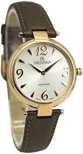 Швейцарские <b>часы Grovana</b> DressLine <b>4556.1562</b>, купить оригинал