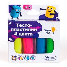 <b>GENIO KIDS</b>-<b>ART Набор</b> для детской лепки «Тесто-<b>пластилин</b> 4 ...