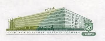 Купить диплом о среднем техническом образовании в Москве В любом случае купить диплом об оконченном среднем техническом образовании намного быстрее и проще чем получать его обычным путем